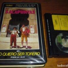 Cine: DUO SACAPUNTAS. YO QUIERO SER TORERO - BETAMAX. Lote 143795606