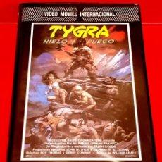 Cine: TYGRA HIELO Y FUEGO (1983) - RALPH BAKSHI / FRANK FRAZETTA. Lote 145022758