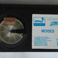 Cine: LA MAYOR AVENTURA MOISES VIDEO JOVEN CINTA BETA 1988. Lote 145925224
