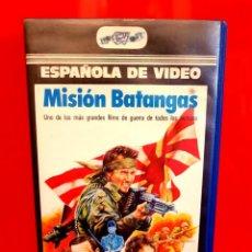Cine: MISION BATANGAS (1968). Lote 149540886