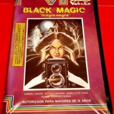 Cine: BLACK MAGIC (MAGIA NEGRA) (1973) - CORRADO FARINA CARROLL BAKER RARÍSIMA TERROR BETA. Lote 150501926