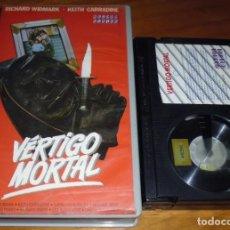Cine - VERTIGO MORTAL . SUSPENSE , THRILLER . BETAMAX - PEDIDO MINIMO 6 EUROS - 150777810