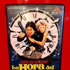 Cine: LA HORA DEL ASESINO (1988) ERIK ESTRADA • ROBERT VAUGHN. Lote 151174554