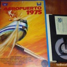 Cine: AEROPUERTO 1975 - BETAMAX. Lote 151363674