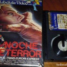 Cine: VIOLACION EN EL ULTIMO TREN DE LA NOCHE . ALDO LADO . MACHA MERIL. TERROR - BETAMAX. Lote 151371514