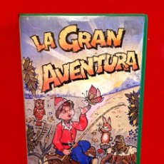 Cine: LA GRAN AVENTURA - LAGO ENCANTADO - DIBUJOS RAREZA. Lote 151571878