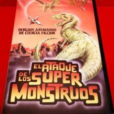 Cine: EL ATAQUE DE LOS SUPERMONSTRUOS (1977) - RAREZA DIBUJOS CIENCIA FICCION. Lote 151662878