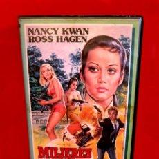 Cine: MUJERES VIOLENTAS - NANCY KWAN. Lote 151905798