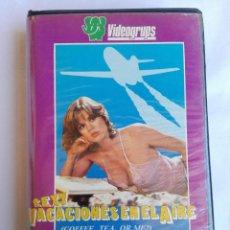 Cine: BETA - SEXY VACACIONES EN EL AIRE - JULIET ANDERSON - CLASIFICADAX - VIDEOGRUPS. Lote 152173354