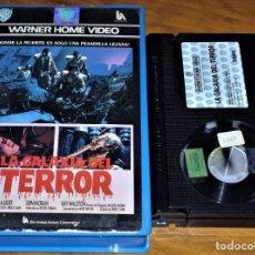 Cine: LA GALAXIA DEL TERROR . 1 ED WARNER VIDEOCLUB - BETAMAX. Lote 152231878