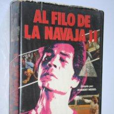 Cine: AL FILO DE LA NAVAJA 2 *** PELÍCULA BETA ACCION *** VIDEO FAMILIAR (1985) . Lote 154653038