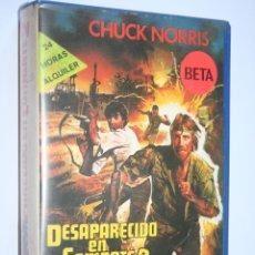 Cine: DESAPARECIDO EN COMBATE 2 *** PELÍCULA BETA ACCION BÉLICA *** C.B. FILMS (1986) . Lote 154653418