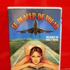Cine: EL PLACER DE VOLAR - AJITA WILSON - GIANNI GARKO - EROTICA VIDEO DISCO. Lote 155337686
