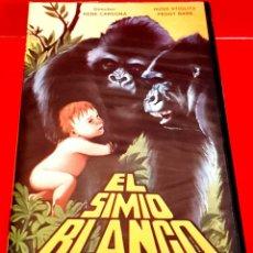 Cine: EL SIMIO BLANCO - RENE CARDONA - OJO BETA. Lote 155534878
