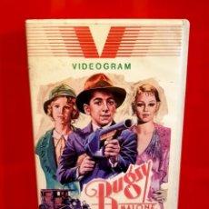 Cine: BUGSY MALONE, NIETO DEL ALCAPONE (1976) - NUNCA EN TC - BETA. Lote 155537582