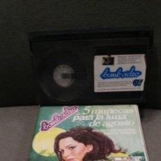 Cine: BETA - 5 MUÑECAS PARA LA LUNA DE AGOSTO - 97. Lote 156312666