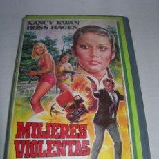 Cine: ANTIGUA PELÍCULA MUJERES VIOLENTAS (WONDER WOMEN) EN SISTEMA BETA - BETAMAX - CON SU CAJA ORIGINAL. Lote 156535346