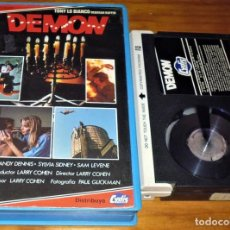 Cine: DEMON . LARRY COHEN . TERROR - BETAMAX CYDIS VIDEO. Lote 159035798