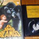 Cine: EL SIMIO BLANCO - RENE CARDONA - BETAMAX. Lote 160333594