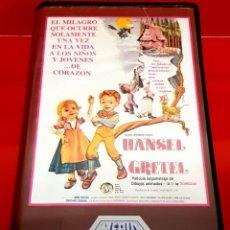Cine: HANSEL Y GRETEL (1983) - JOYA MEDIA DISCO RAREZA DIBUJOS (OJO BETA!). Lote 162523354