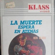 Cine: BETA - LA MUERTE ESPERA EN ATENAS - 1965 - KEN CLARK, HELA LINE, ERIKA BLANC, ALFREDO MAYO. Lote 166555806
