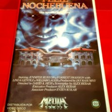 Cine: FELIZ NOCHEBUENA (1980) - TO ALL A GOOD NIGHT - BETA!!. Lote 172375154