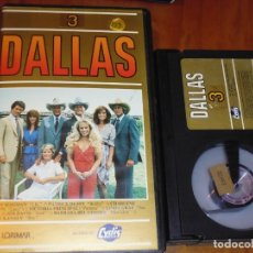 Cine: DALLAS 3 - BETAMAX CYDIS VIDEO - PEDIDO MINIMO 6 EUROS. Lote 173730414