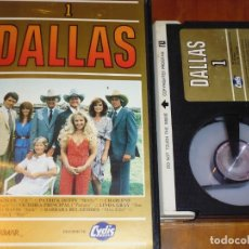 Cine: DALLAS 1 - BETAMAX CYDIS VIDEO - PEDIDO MINIMO 6 EUROS. Lote 173730718