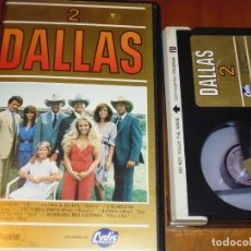 Cine: DALLAS 2 - BETAMAX CYDIS VIDEO - PEDIDO MINIMO 6 EUROS. Lote 173731023