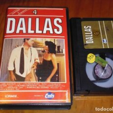 Cine: DALLAS 4 - BETAMAX CYDIS VIDEO - PEDIDO MINIMO 6 EUROS. Lote 173731323