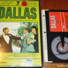 Cine: DALLAS 7 - BETAMAX CYDIS VIDEO - PEDIDO MINIMO 6 EUROS. Lote 173731549