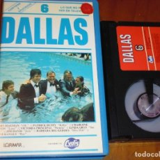 Cine: DALLAS 6 - BETAMAX CYDIS VIDEO - PEDIDO MINIMO 6 EUROS. Lote 173731650