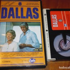 Cine: DALLAS 8 - BETAMAX CYDIS VIDEO - PEDIDO MINIMO 6 EUROS. Lote 173731968