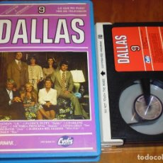 Cine: DALLAS 9 - BETAMAX CYDIS VIDEO - PEDIDO MINIMO 6 EUROS. Lote 173732247