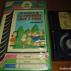 Cine: LA PEQUEÑA LULU Y TOBY - VOLUMEN 1 - BETAMAX. Lote 177314739