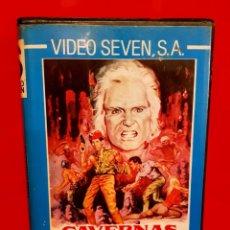Cine: CAVERNAS FANTASMAS (1985) - WHAT WAITS BELOW. Lote 178828015