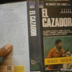 Cine: EL CAZADOR¡1 EDICCION¡¡BETA¡DISPONEMOS,MAS 60.000,PELICULAS.EN¡VHS,BETA,2000¡. Lote 179044535