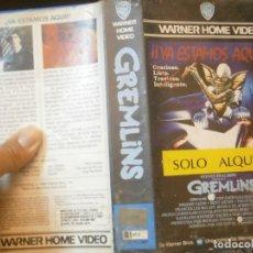 Cine: GREMLINS¡1 EDICCION¡¡BETA¡DISPONEMOS,MAS 60.000,PELICULAS.EN¡VHS,BETA,2000¡. Lote 179044562