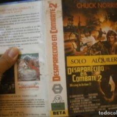 Cine: DESAPARECIDO EN COMBATE 2¡1 EDICCION¡¡BETA¡DISPONEMOS,MAS 60.000,PELICULAS.EN¡VHS,BETA,2000¡. Lote 179044732