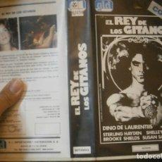 Cine: EL REY DE LOS GITANOS'1 EDICCION¡¡BETA¡DISPONEMOS,MAS 60.000,PELICULAS.EN¡VHS,BETA,2000¡. Lote 179044927