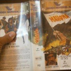 Cine: MAHOMA'1 EDICCION¡¡BETA¡DISPONEMOS,MAS 60.000,PELICULAS.EN¡VHS,BETA,2000¡. Lote 179045015