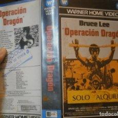 Cine: OPERACION DRAGON¡¡1 EDICCION¡¡BETA¡DISPONEMOS,MAS 60.000,PELICULAS.EN¡VHS,BETA,2000¡. Lote 179045043