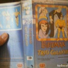 Cine: BIRDMAN Y TRIO GALAXYA¡1 EDICCION¡¡BETA¡DISPONEMOS,MAS 60.000,PELICULAS.EN¡VHS,BETA,2000¡. Lote 179045152