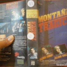 Cine: MONTAÑA TRAGICA''1 EDICCION¡¡BETA¡DISPONEMOS,MAS 60.000,PELICULAS.EN¡VHS,BETA,2000¡. Lote 179045455