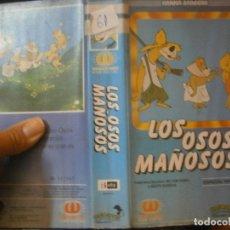 Cine: LOS OSOS MAÑOSOS¡1 EDICCION¡¡BETA¡DISPONEMOS,MAS 60.000,PELICULAS.EN¡VHS,BETA,2000¡. Lote 179045560