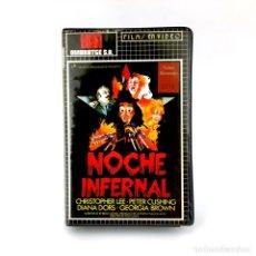 Cine: NOCHE INFERNAL EL CASTILLO DE LOS MUERTOS VIVOS PETER CUSHING SASDY TERROR PELICULA ORIGINAL BETA. Lote 182916463