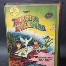Cine: BETA VIDEO MAGICA AVENTURA CRUZ DELGADO 1ª EDICIÓN ÚNICA EN TC CLÁSICO DE LA ANIMACIÓN ESPAÑOLA . Lote 185686066
