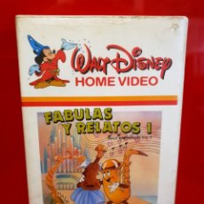 Cine: FABULAS Y RELATOS VOLUMEN 1 (1986) - WALT DISNEY HOME. Lote 160008586