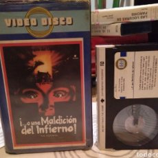 Cine: O UNA MALDICION DEL INFIERNO (1980) - GABRIELLE BEAUMONT MALCOLM STODDARD CYD HAYMAN BETA MUY RARA. Lote 187227463