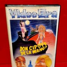 Cine: DON CIPOTE DE LA MANGA (1985) - RAREZA COMEDIA DE TERROR BETA. Lote 187464441